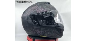 CASCO SHOEI GT-AIR FABLE TC5
